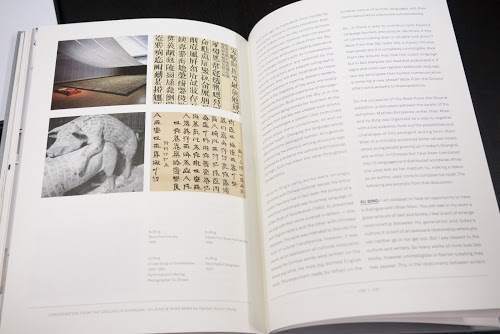 Xu Bing's Book from the Ground