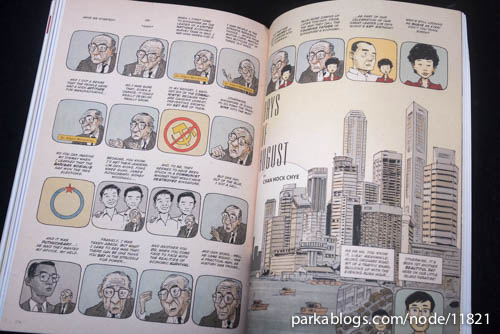 The Art of Charlie Chan Hock Chye - 10