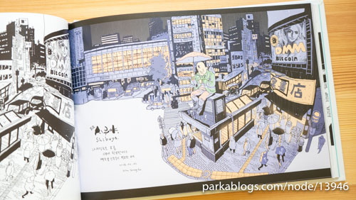 2018 Dongho Kim's Urbansketch Collection - 12