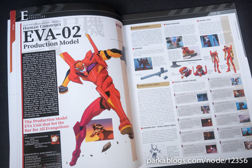 The Essential Evangelion Chronicle: Side B - 04