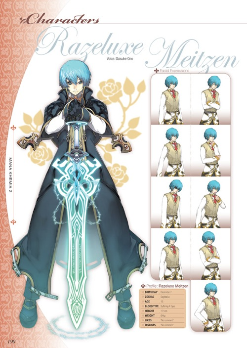 Atelier Series: Official Chronicle - 02