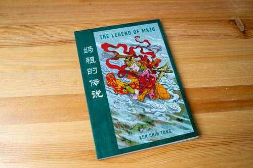 The Legend of Mazu 妈祖的传说 by Koh Chin Tong - 01