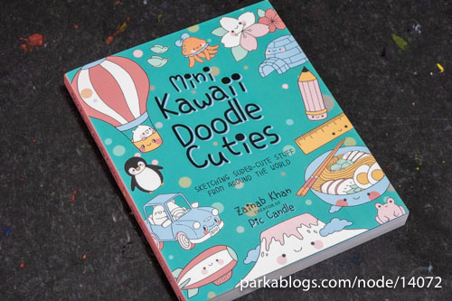 Mini Kawaii Doodle Cuties: Sketching Super-Cute Stuff from Around the World - 01