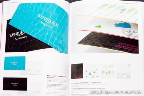 New Absolute Appeal: Direct Mail Design - 07