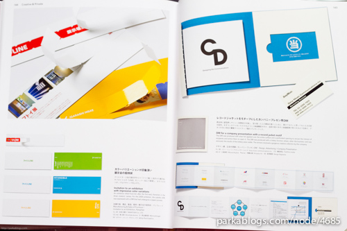New Absolute Appeal: Direct Mail Design - 12