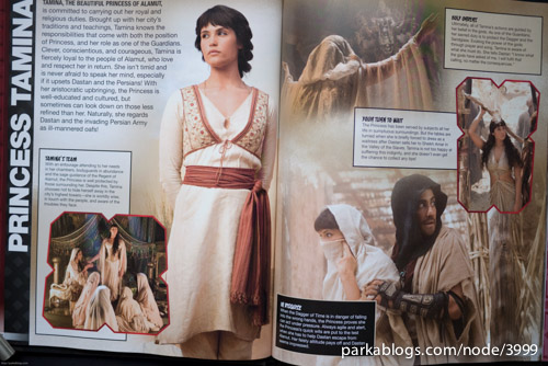 Prince of Persia: The Sands of Time: The Visual Guide - 05