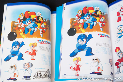 R20+5 ロックマン&ロックマンXオフィシャルコンプリートワークス (R20+5 Rockman & Rockman X Official Complete Works) - 06
