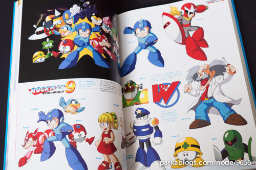 R20+5 ロックマン&ロックマンXオフィシャルコンプリートワークス (R20+5 Rockman & Rockman X Official Complete Works) - 07