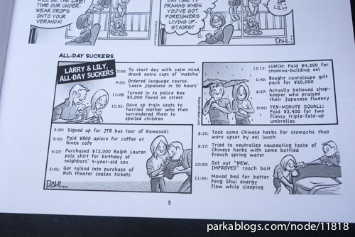 Roger Dahl's Comic Japan: Best of Zero Gravity Cartoons from The Japan Times-The Lighter Side of Tokyo Life - 03