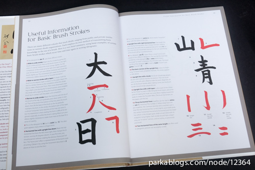 Shodo: The Quiet Art of Japanese Zen Calligraphy; Learn the Wisdom of Zen Through Traditional Brush Painting - 05