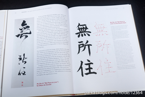 Shodo: The Quiet Art of Japanese Zen Calligraphy; Learn the Wisdom of Zen Through Traditional Brush Painting - 08