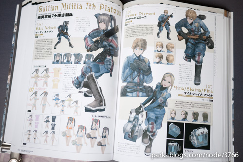 戦場のヴァルキュリア (Valkyria Chronicles) Development Artworks - 05