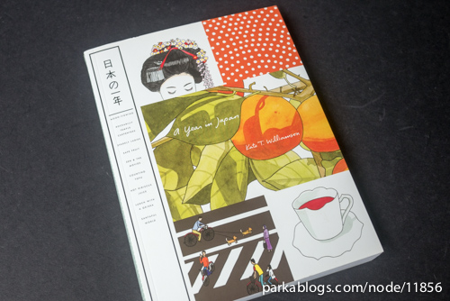 A Year in Japan by Kate T. Williamson - 01